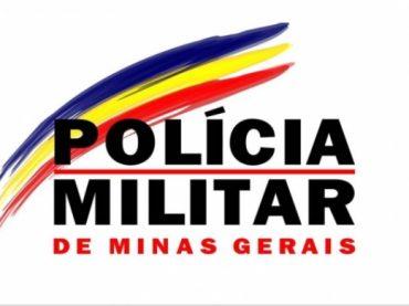 Polícia Militar: Nota de Esclarecimento